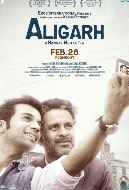 Aligarh-movie review